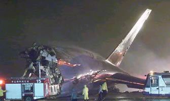 singapore airlines crash