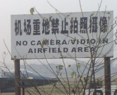secret air force base in china