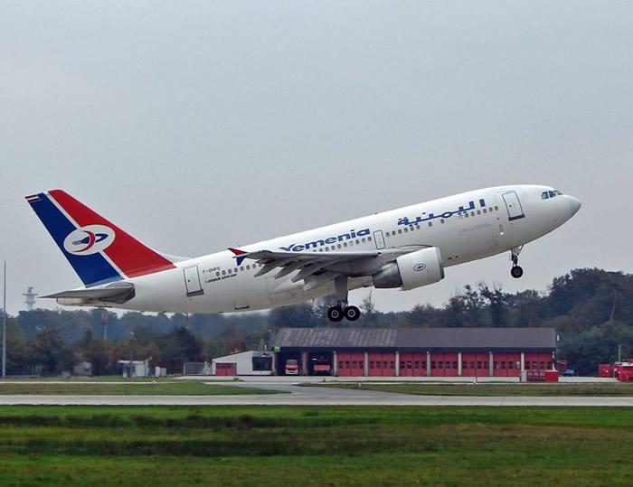 IY626: Avião de cia aérea do Iêmen cai em Comores com 153 a bordo
