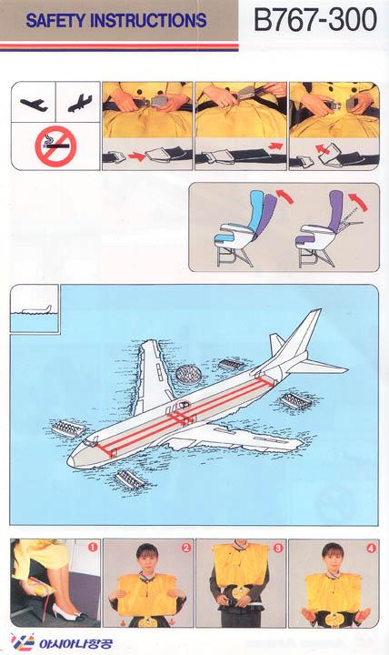 asiana safety