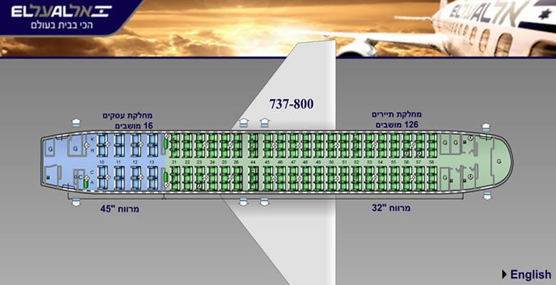 EL AL ISRAEL AIRLINES BOEING 737-800 AIRCRAFT SEATING CHART
