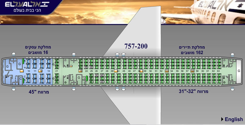 EL AL ISRAEL AIRLINES BOEING 757-200 AIRCRAFT SEATING CHART