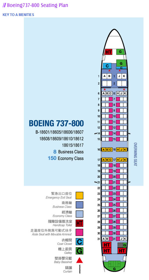 China Airlines Aircraft Seatmaps Airline Seating Maps