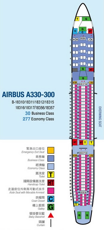 AIRBUS A330-300 CHINA AIRLINES SEATING CHART