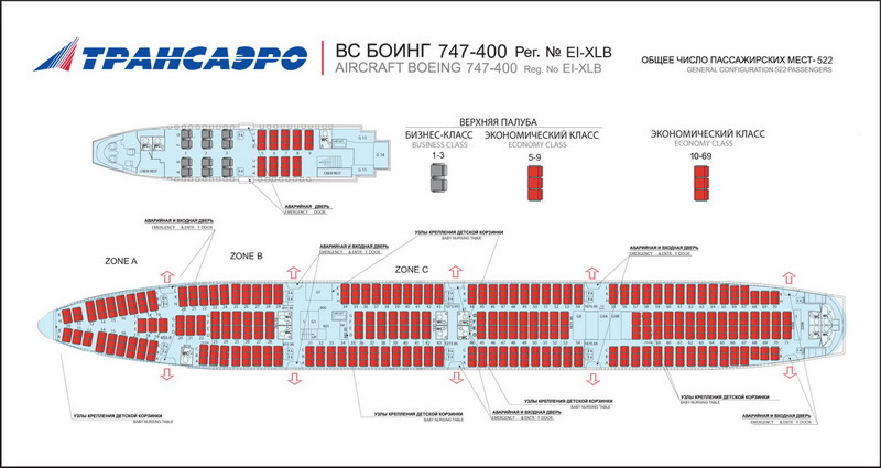 transaero russian airlines aircraft seatmaps airline seating
