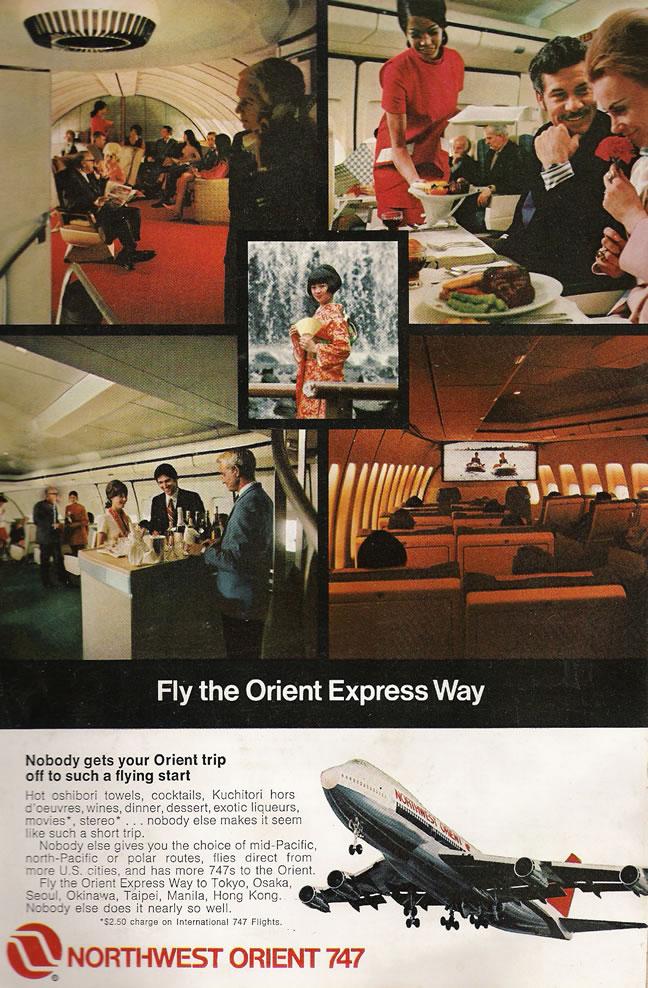 Vintage Airline Commercials 64