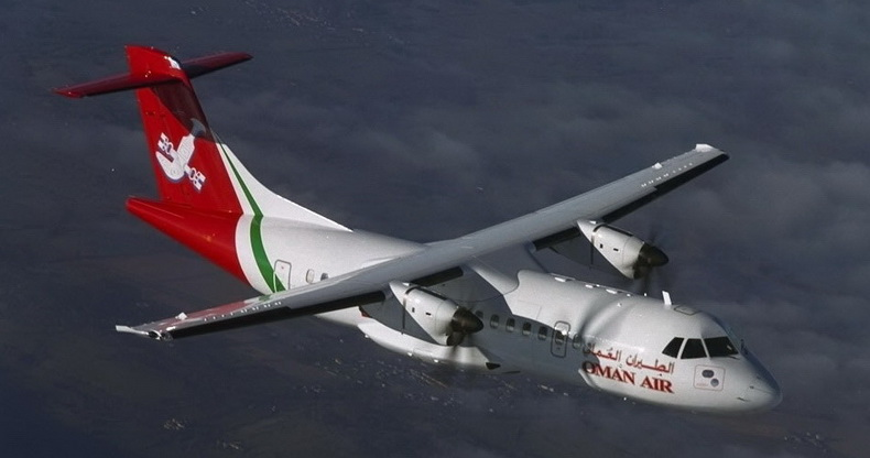 ATR 42 Airplane Of Oman Airlines